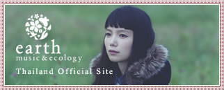 earth  music&ecology Thailand Official Site